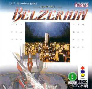 Juego online Belzerion (3DO)