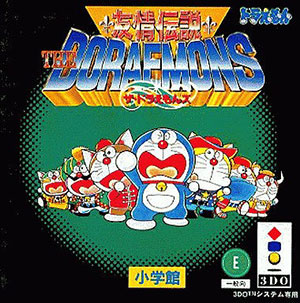 Juego online Doraemon Yuujou Densetsu (3DO)