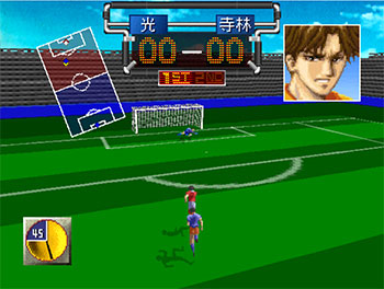 Pantallazo del juego online Goal FH (Field Hunter) (3DO)