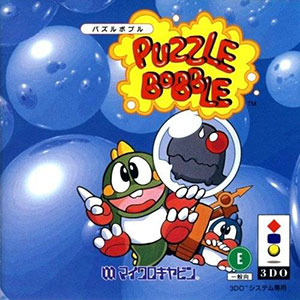 Portada de la descarga de Puzzle Bobble