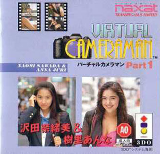 Portada de la descarga de Virtual Cameraman Part 1: Sawada Naomi and Juri Anna