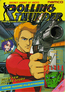 Juego online Rolling Thunder (AMIGA)