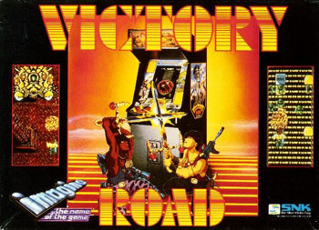 Portada de la descarga de Victory Road: The Pathway to Fear