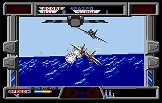 Pantallazo del juego online AfterBurner (Atari ST)