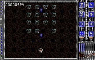 Pantallazo del juego online Better Dead Than Alien (Atari ST)