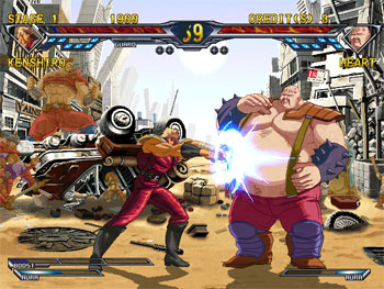 Pantallazo del juego online Hokuto no Ken - Fist Of The North Star (Atomiswave)