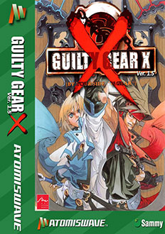 Portada de la descarga de Guilty Gear X Ver. 1.5