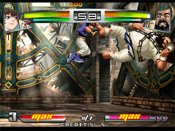 Pantallazo del juego online The King of Fighters Neo Wave (Atomiswave)