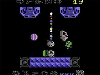 Pantallazo del juego online I Ball (C64)