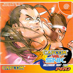 Juego online Capcom vs. SNK: Millennium Fight 2000 Pro (DC)