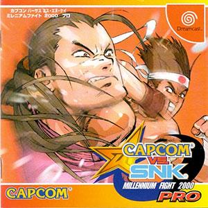 Portada de la descarga de Capcom vs. SNK: Millennium Fight 2000 Pro