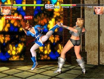 Imagen de la descarga de Dead or Alive 2: Limited Edition