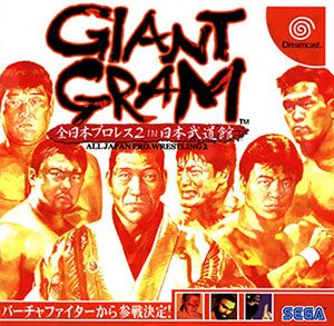 Carátula del juego Giant Gram All Japan Pro Wrestling 2 (DC)