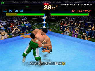Imagen de la descarga de Giant Gram: All Japan Pro Wrestling 2