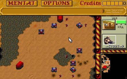 Imagen de la descarga de Dune II: The Building of a Dynasty