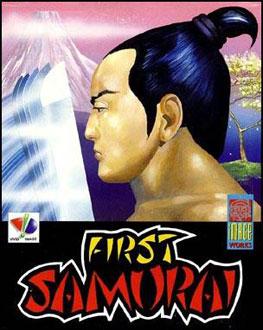 Carátula del juego First Samurai (PC)