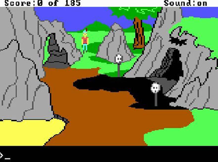 Pantallazo del juego online King's Quest II Romancing The Throne (PC)