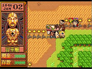Imagen de la descarga de Monopoly: Adventure in Africa