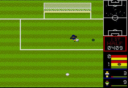 Pantallazo del juego online Mundial de Futbol (PC)
