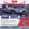 Juego online 1000 Miglia: Great 1000 Miles Rally (MAME)