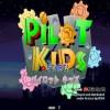 Juego online Pilot Kids (SEGA Model 2)