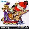 Juego online Fatal Fury: First Contact (NGPC)