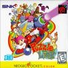 Juego online Puzzle Link (NGPC)