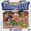 Juego online Adventure Island IV (NES)