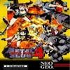 Juego online Metal Slug 4 (NeoGeo)