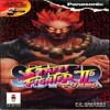 Juego online Super Street Fighter II Turbo (3DO)