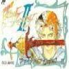 Juego online Final Fantasy II