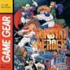 Juego online Gunstar Heroes (GG)
