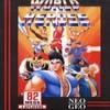 Juego online World Heroes (NeoGeo)