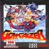 Juego online Voltage Fighter Gowcaizer (NeoGeo)