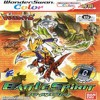 Juego online Digimon Tamers: Battle Spirit (WSC)