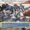 Juego online SD Gundam: Operation UC (WSC)