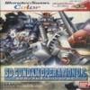 Juego online SD Gundam: Operation UC (WSC)