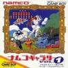 Juego online Namco Gallery Vol 1 (GB)