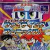 Juego online Super B-Daman: Fighting Phoenix (GB)