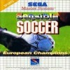 play Sensible Soccer (SMS)