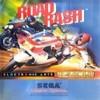 Juego online Road Rash (SMS)