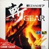 Juego online Zan Gear (GG)