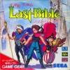 Juego online Megami Tensei Gaiden: Last Bible (GG)