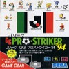 Juego online J-League GG Pro Striker '94 (GG)