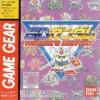 Juego online SD Gundam Winner's History (GG)