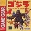 Juego online Godzilla: Kaijuu no Daishingeki (GG)