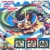 Juego online Shikinjou (Genesis)