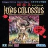 Juego online Tougi-Ou: King Colossus (Genesis)