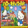 Juego online Hello Kitty World (Nes)