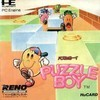 Juego online Puzzle Boy (PC ENGINE)